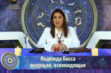 ТВ шоу Перекрёстки судьбы