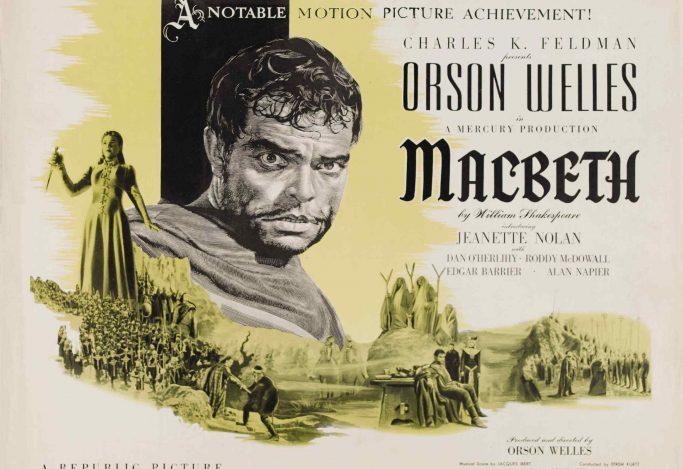 Постер фильма Макбет